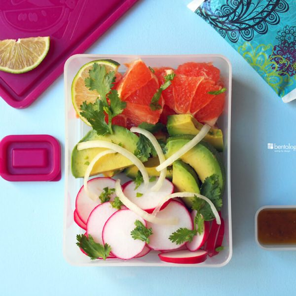 Easy, Quick and Delicious this salad of grapefruit, radishes, sweet onion, avocado and cilantro pleases every palate